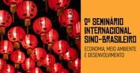 II Seminário Internacional Sino-Brasileiro